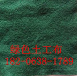 绿se土gong布