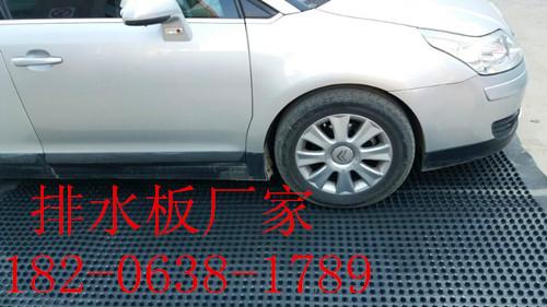 qian亿体育注册建材2gong分排水板
