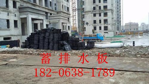 太原蓄排水板施gong